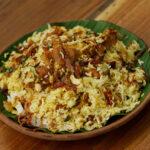 Village Style Chicken Dum Biriyani Recipe – Chicken Biriyani